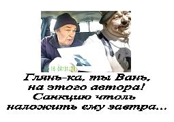 Чтоль 1